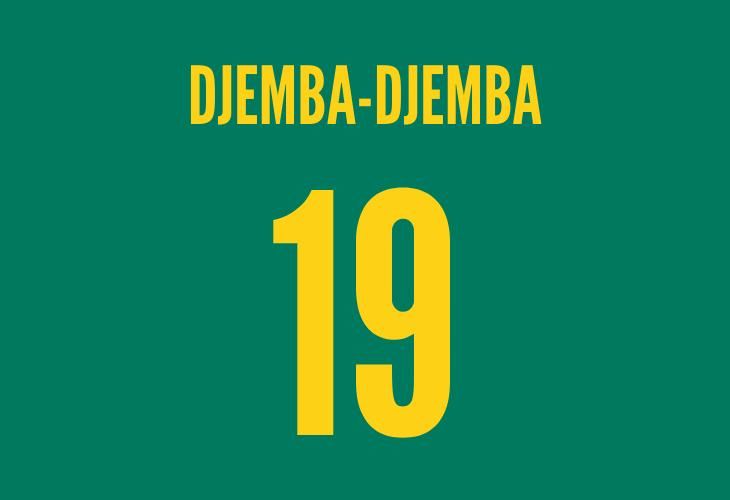 cameroon midfielder eric djemba-djemba